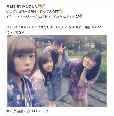 http://ameblo.jp/morningmusume-9ki/entry-12099593253.html