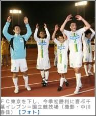 http://www.sanspo.com/soccer/news/090418/sca0904182257018-n1.htm