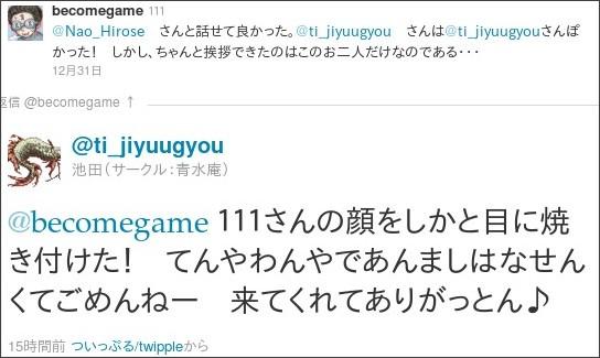http://twitter.com/#!/ti_jiyuugyou/status/153469015325544449