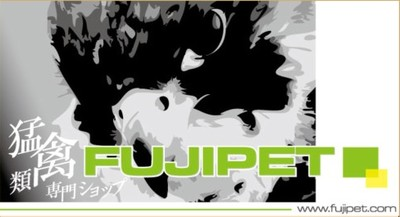 http://www.fujipet.com/