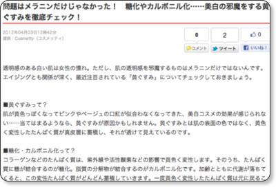 http://news.livedoor.com/article/detail/6431763/