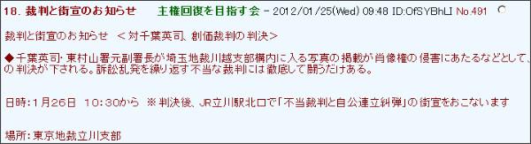 http://shukenkaifuku.com/info/main.cgi?mode=thr&no=94