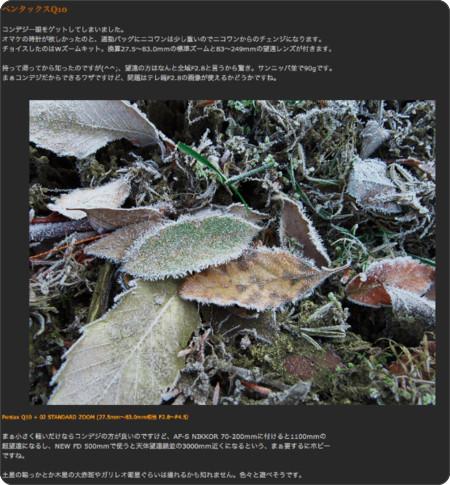 http://tyuu.exblog.jp/19000887