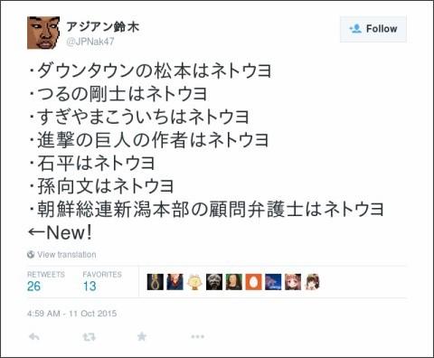 https://twitter.com/JPNak47/status/653177986301059072