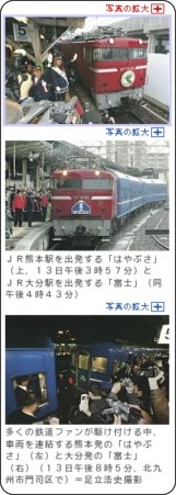 http://kyushu.yomiuri.co.jp/news/national/20090314-OYS1T00279.htm