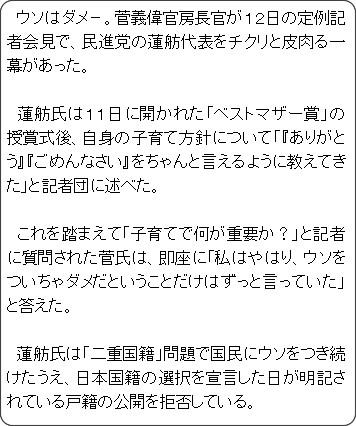 http://www.zakzak.co.jp/society/politics/news/20170515/plt1705151700003-n1.htm