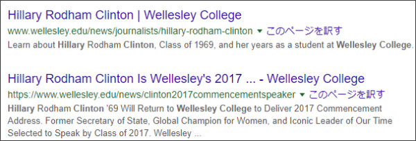 https://www.google.co.jp/search?source=hp&ei=as3xWuSnIszmjwON9IbQAg&q=Wellesley+College%E3%80%80CLINTON&oq=Wellesley+College%E3%80%80CLINTON&gs_l=psy-ab.3..0i22i30k1l3.1848.7328.0.8046.9.9.0.0.0.0.166.1362.0j9.9.0....0...1.2.64.psy-ab..0.9.1358...0j0i22i10i30k1j0i13k1j0i8i13i30k1.0.Z6X6fjMVr5s