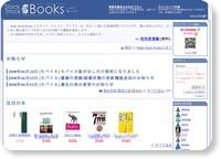 http://stack.nayutaya.jp/