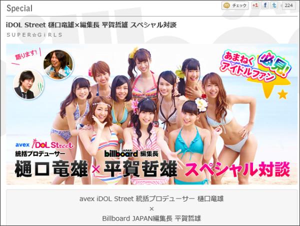 http://www.billboard-japan.com/special/detail/590