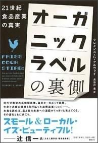 http://netallica.yahoo.co.jp/news/20150115-00010002-litera