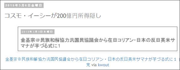 http://tokumei10.blogspot.com/2015/03/200.html