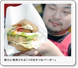 http://www.chunichi.co.jp/article/aichi/20080314/CK2008031402095122.html