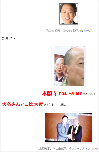 http://tokumei10.blogspot.jp/2013/04/blog-post_12.html