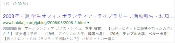 https://www.google.co.jp/search?hl=ja&gl=jp&tbm=nws&authuser=0&q=%E5%90%8D%E5%89%8D&oq=%E5%90%8D%E5%89%8D&gs_l=news-cc.3..43j43i53.3817.4836.0.5151.6.3.0.3.3.0.140.374.0j3.3.0...0.0...1ac.XvIfJSqef1M#hl=ja&gl=jp&authuser=0&q=%E2%80%9D%E4%B8%8B%E5%B9%B3%E7%91%A0%E8%A1%A3%E2%80%9D%E3%80%80%E3%83%9A%E3%83%AB%E3%83%BC%E3%80%80%E9%9F%93%E5%9B%BD++%E3%83%86%E3%83%B3%E3%83%97%E3%83%AB%E5%A4%A7%E5%AD%A6