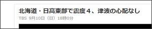 http://tokumei10.blogspot.com/2017/09/1000.html