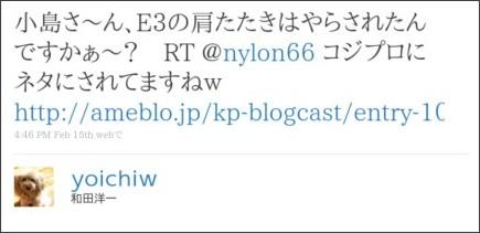 http://twitter.com/yoichiw/status/9162566231