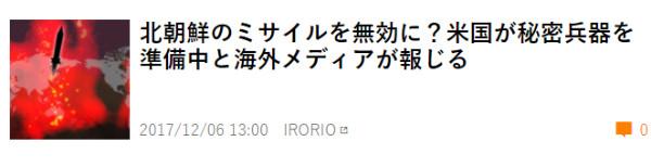 http://news.nicovideo.jp/watch/nw3127517