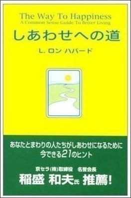 http://nagatsuki07.iza.ne.jp/blog/entry/1220022/