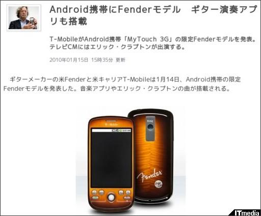 http://www.itmedia.co.jp/news/articles/1001/15/news064.html