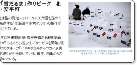 http://www.47news.jp/CN/200812/CN2008122001000350.html