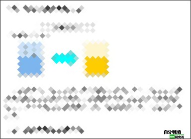 http://el.jibun.atmarkit.co.jp/46/2011/06/post-25a5.html