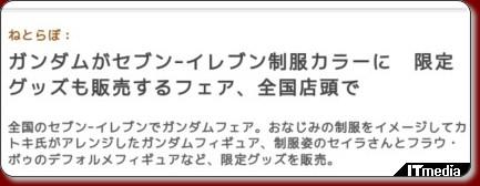 http://www.itmedia.co.jp/news/articles/0910/28/news088.html