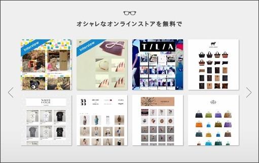 https://stores.jp/?utm_source=a8&utm_medium=afmail&utm_campaign=m_1