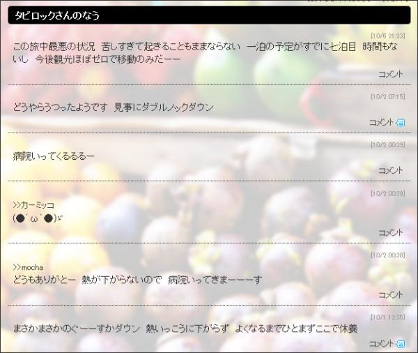 http://now.ameba.jp/goooooska/