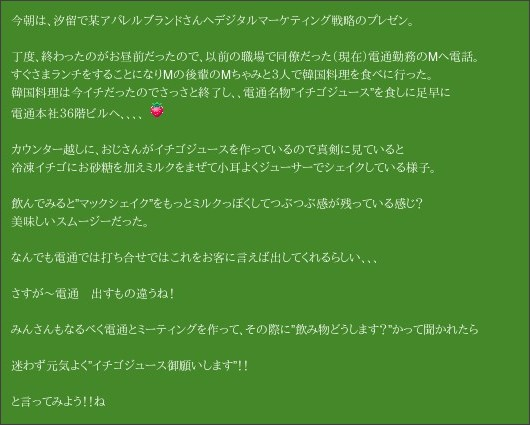 http://ameblo.jp/wailele/entry-10444757737.html