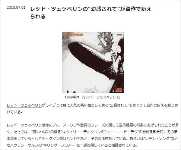 http://ro69.jp/news/detail/36746