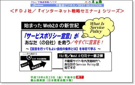 http://www.fdj.com/semi/20060623.html