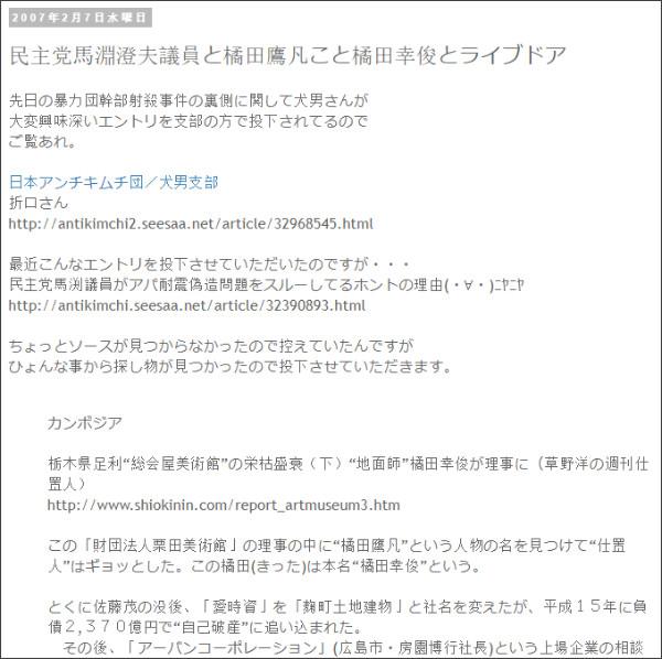 http://tokumei10.blogspot.com/2007/02/blog-post_7472.html