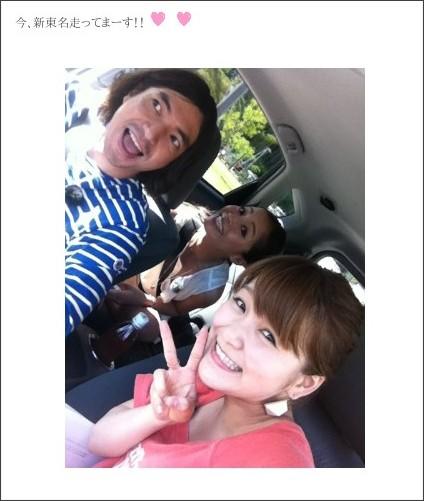 http://ameblo.jp/mitsuiaika-blog/entry-11296506550.html