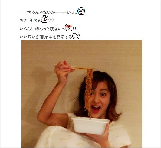 http://ameblo.jp/c-ute-official/entry-12118368176.html
