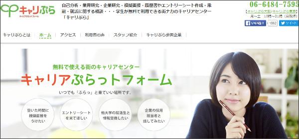 http://career-platform.com/