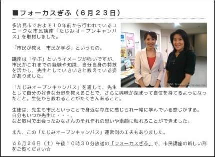 http://www.zf-web.com/erifujimura/