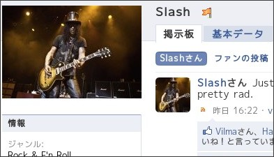 http://www.facebook.com/Slash