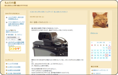 http://cherrygoya2.cocolog-nifty.com/blog/2012/11/rx1-fdba.html
