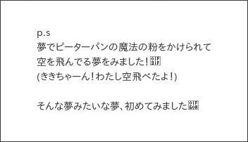http://ameblo.jp/tsubaki-factory/entry-12108700250.html