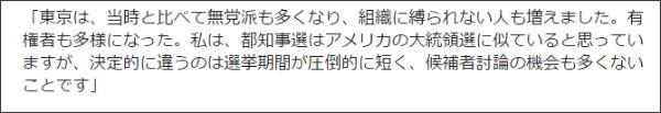 https://www.buzzfeed.com/satoruishido/tochijisen-minobe-genten?utm_term=.xo33oEDxv#.ryqlyGB4g