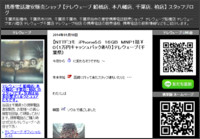 http://blog.livedoor.jp/sysqm912/archives/52136392.html