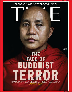 http://www.time.com/time/covers/asia/0,16641,20130701,00.html