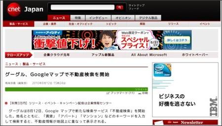 http://japan.cnet.com/news/service/story/0,3800104747,20418328,00.htm