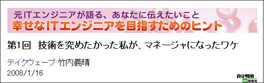 http://jibun.atmarkit.co.jp/ljibun01/rensai/hhint01/hhint01.html