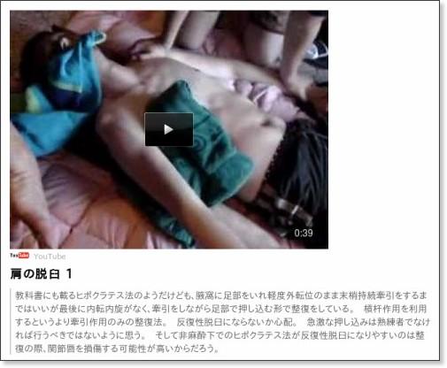 http://matome.naver.jp/odai/2134922079379699701