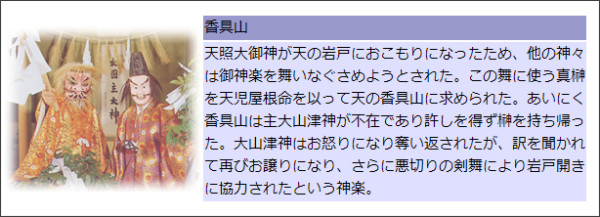 http://www.city.unnan.shimane.jp/cgi-bin/odb-get.exe?WIT_template=AC020000&WIT_oid=icityv2::Contents::2073