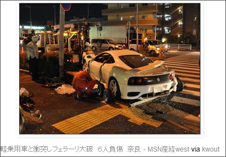 http://tokumei10.blogspot.com/2013/07/blog-post_5598.html