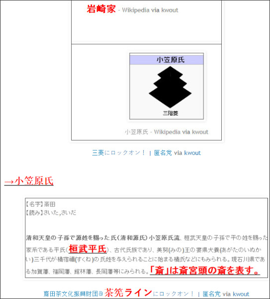 http://tokumei10.blogspot.com/2015/09/blog-post_147.html