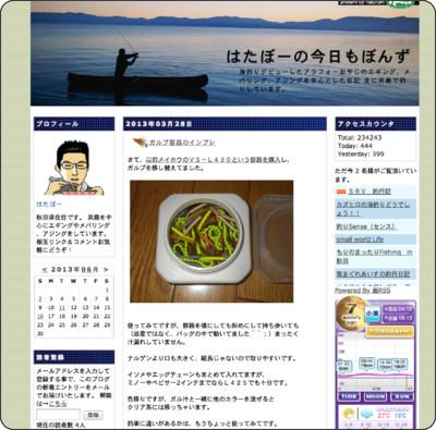 http://kagayaki.naturum.ne.jp/e1600722.html