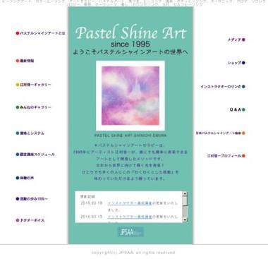 http://www.k4.dion.ne.jp/~psa/